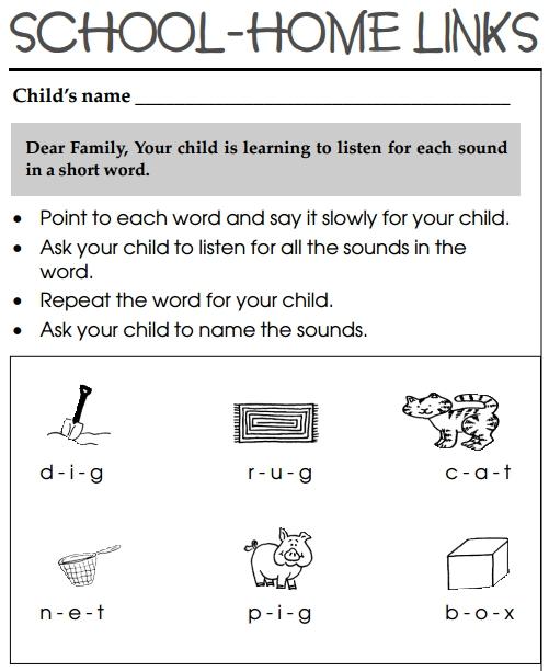 100 Kindergarten Reading Skills Activity Worksheets – Best Ed Lessons